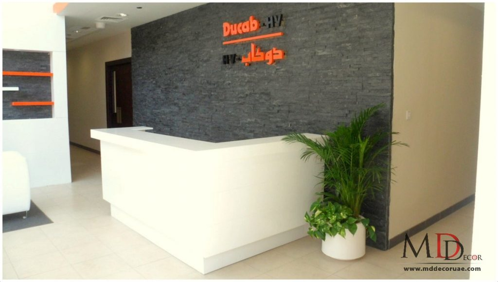 office interior design company in sharjah