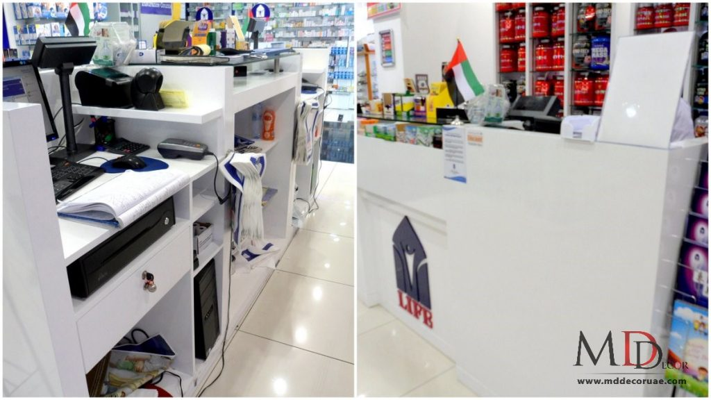 Pharmacy display stand in uae/dubaii
